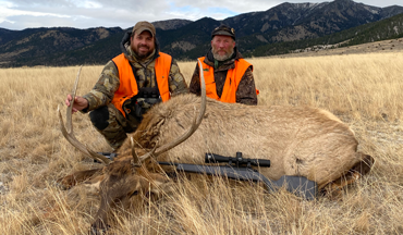 With elk, whitetails and much more in the area, Montana provides a plentiful amount of targets to test out new equipment.