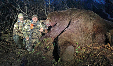 Bowhunter Chris Cammack tagged a true trophy in Alaska - and claimed a new world record.