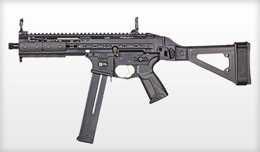LWRCI announced the release of its first pistol-caliber carbine - the SMG-45.