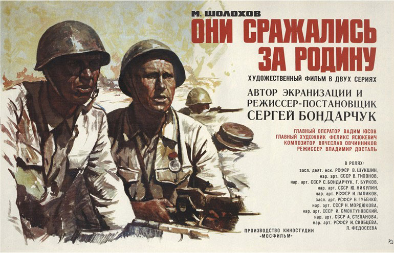 Russian War Movie Recommendations