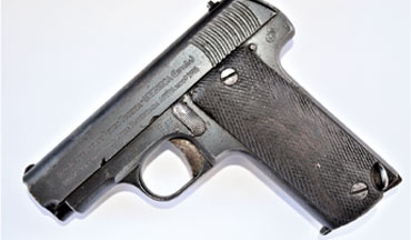The 105-year-old Ruby pistol was heavily used in World War I, and its combat ability is comparable to the Colt, Browning and Savage pistols of its time.