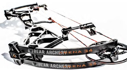 Nothing fulfills bowhunters highest expectations in quite the same way, and that's a satisfaction you'll only discover by shooting one of these new bows.