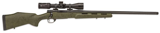 New Howa Long Range Rifle
