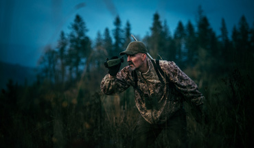 The latest thermal monocular from FLIR allows you to view the outdoors like never before.