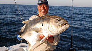 The Florida Fish and Wildlife Conservation Commission (FWC) approved changing the minimum size limit for greater amberjack caught in Gulf of Mexico state waters from 30 inches fork length to 34 inches fork length.